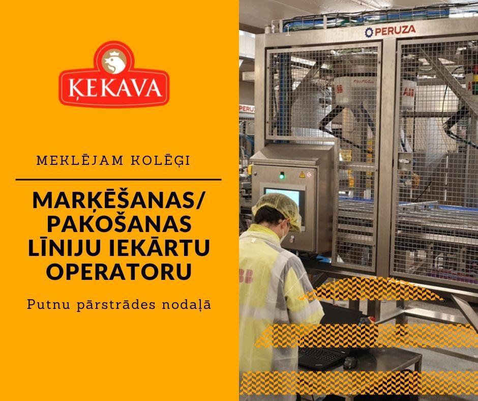 Marķēšanas / pakošanas līniju iekārtu operators Ķekavā (apmaksāta prakse)