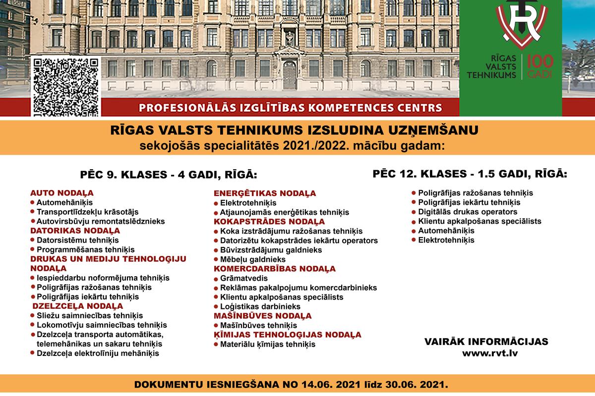 Uzņemšana Rīgas Valsts tehnikumā